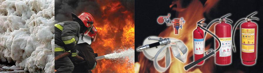 Резултат с изображение за пожарна безопасност